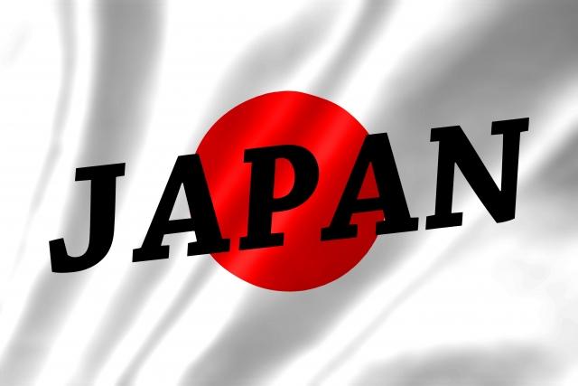 東京五輪2020チケット